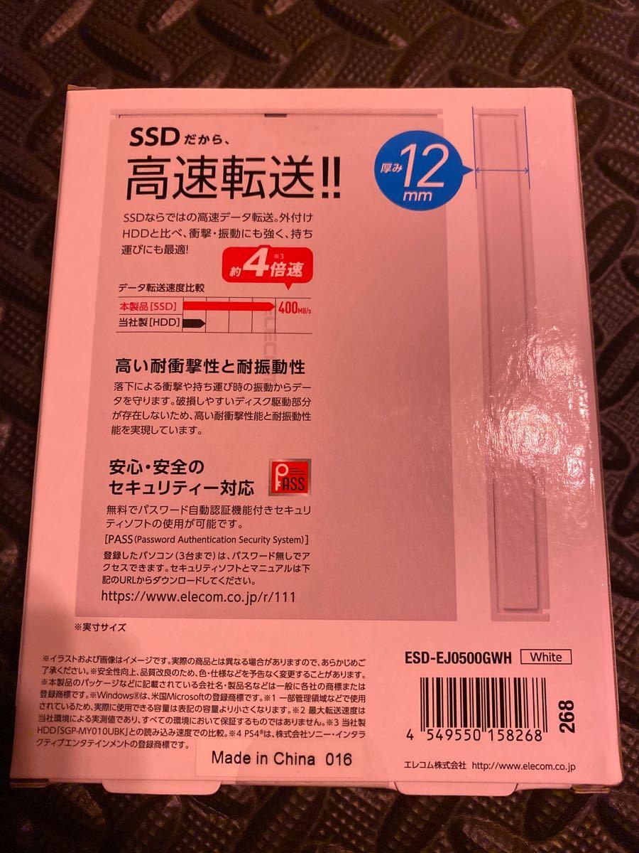 ELECOM 外付けHDD 500GB USB3.1 ポータブル  新品未開封