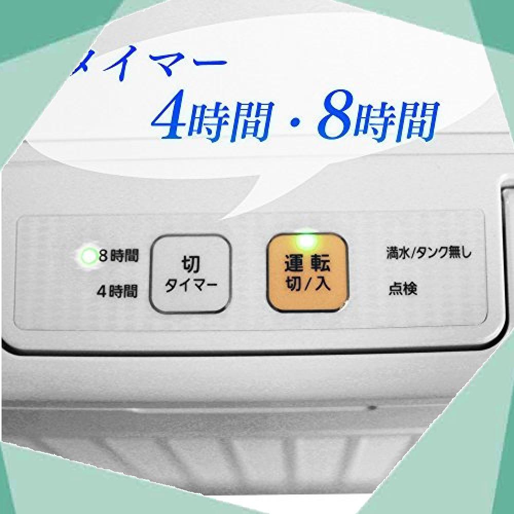 アイリスオーヤマ 衣類乾燥コンパクト除湿機 タイマー付 静音設計 除湿量 2.0L デシカント方式 DDB-20_画像5