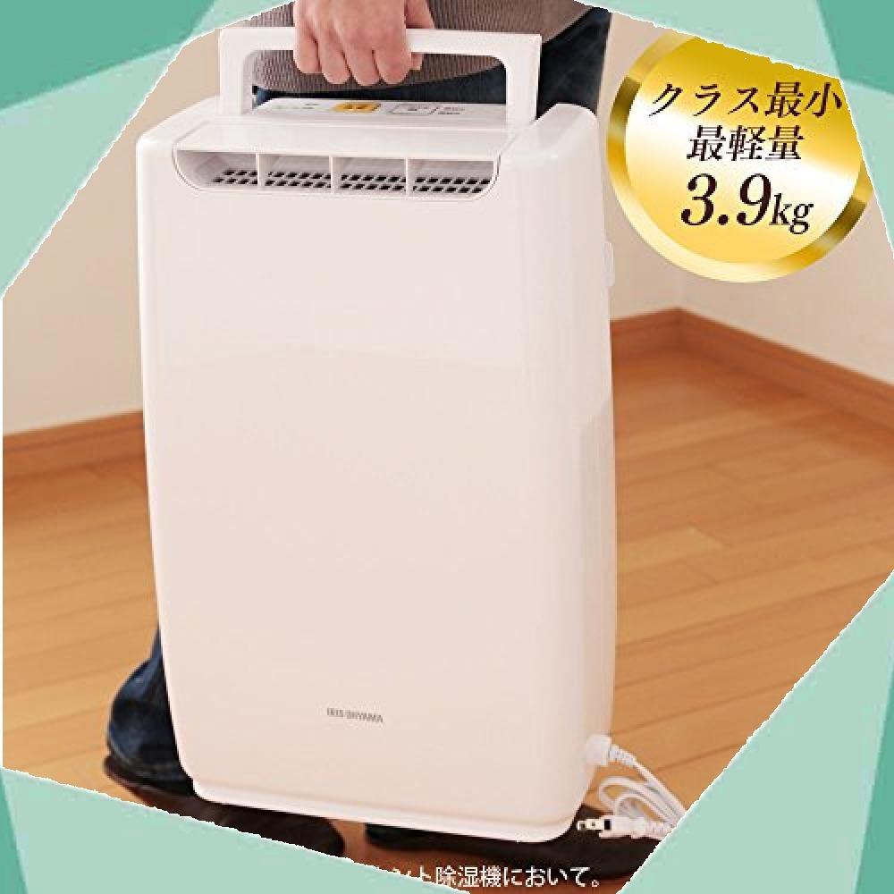 アイリスオーヤマ 衣類乾燥コンパクト除湿機 タイマー付 静音設計 除湿量 2.0L デシカント方式 DDB-20_画像2