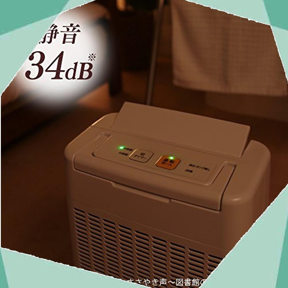 アイリスオーヤマ 衣類乾燥コンパクト除湿機 タイマー付 静音設計 除湿量 2.0L デシカント方式 DDB-20_画像4