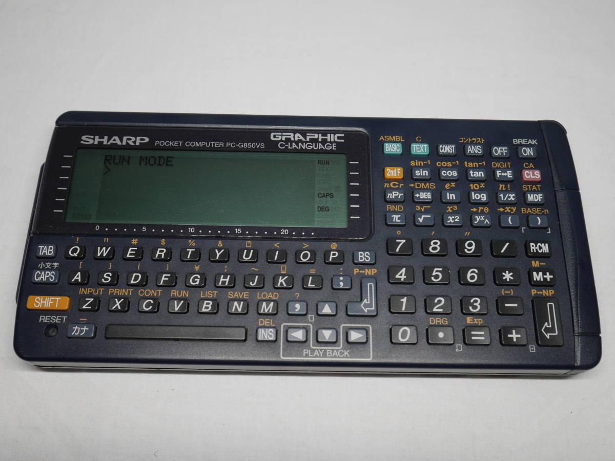 SHARP PC-G850V ポケットコンピューター _画像1