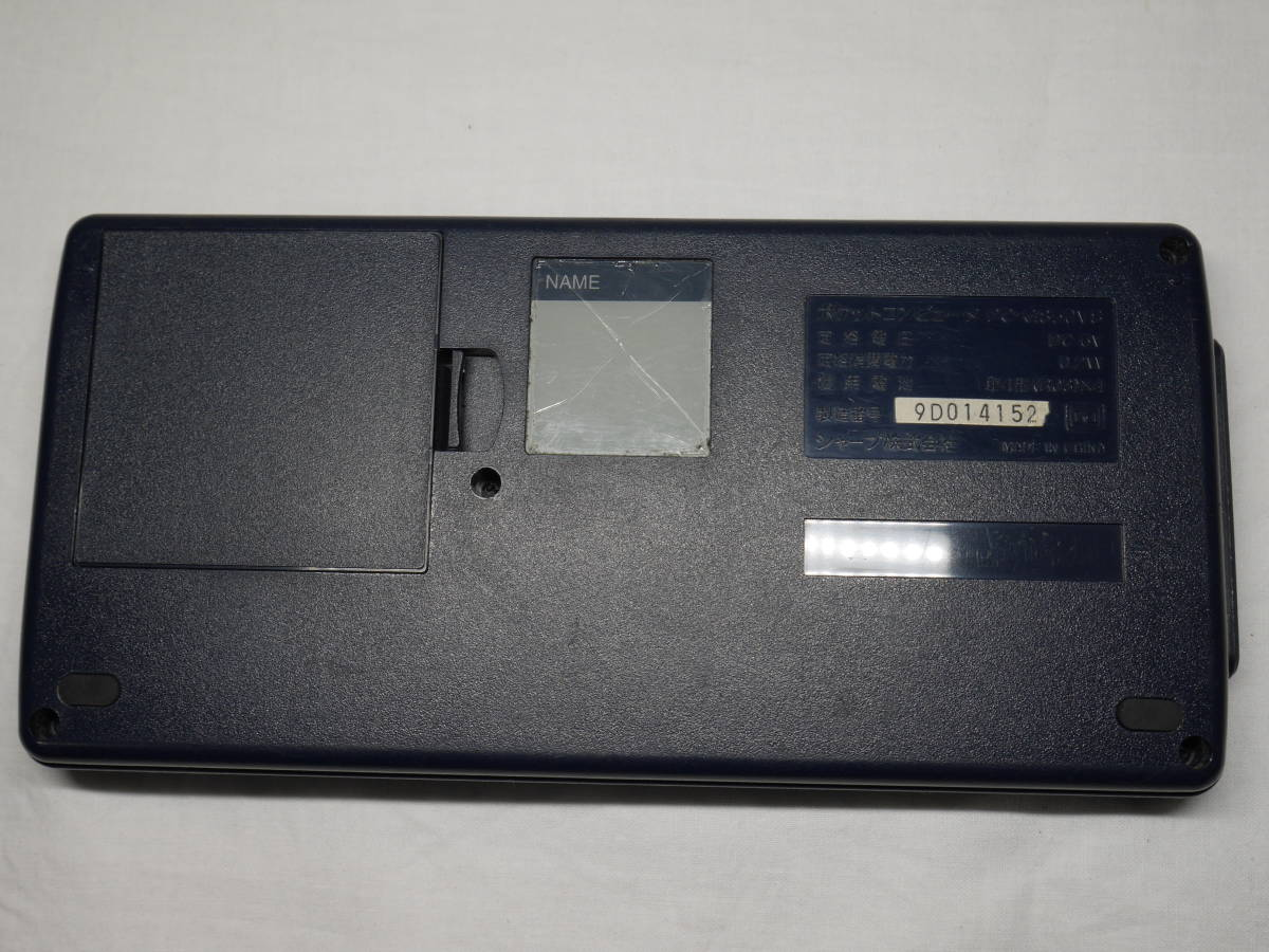 SHARP PC-G850V ポケットコンピューター _画像8