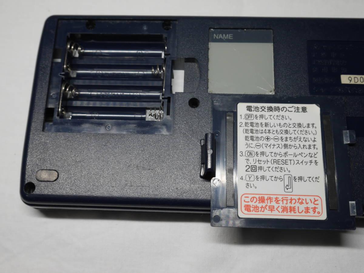SHARP PC-G850V ポケットコンピューター _画像9