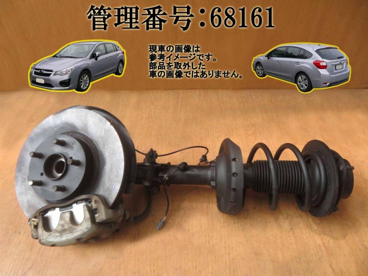 H25 インプレッサ GP6 2WD 左フロント足回り/左F足周り(一式)_画像1