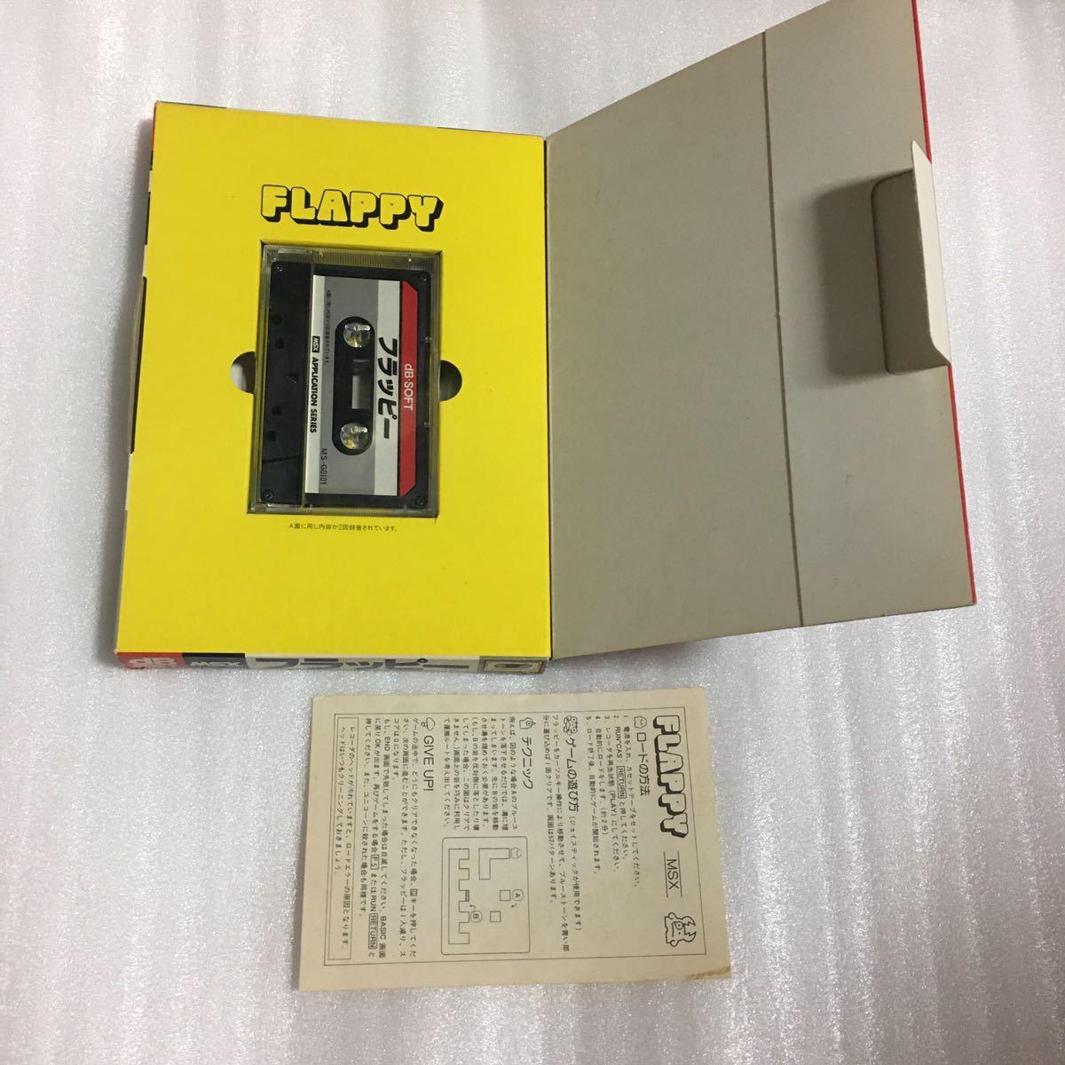 ※ジャンク品 MSX フラッピー テープ版_画像2