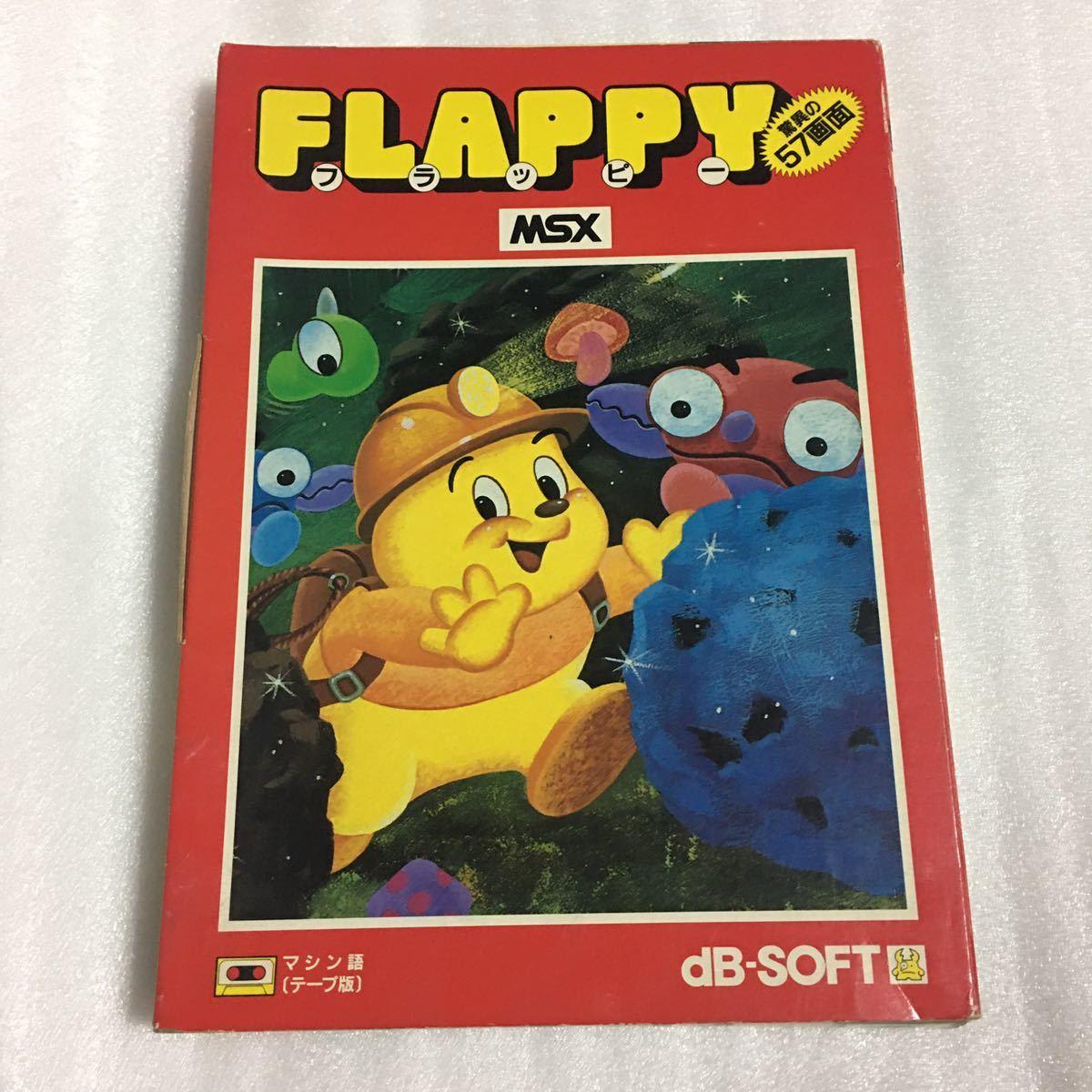 ※ジャンク品 MSX フラッピー テープ版_画像1