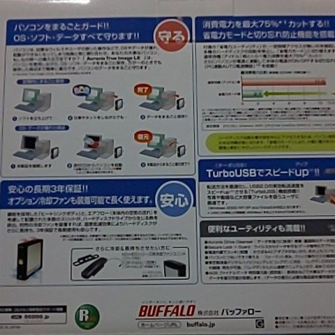 外付けHDD バッファロー HD-HES1.0TU2