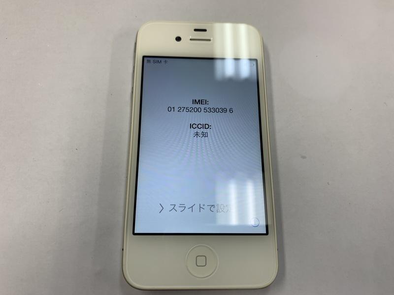 v478 Softbank iPhone4 ホワイト 16GB AロックON 判定○ ジャンク_画像3