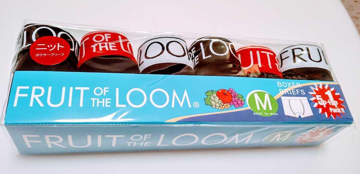 FRUIT OF THE LOOM フルーツオブザルーム ボクサーブリーフ赤白黒サイズMお得な6枚セット!ボクサーパンツ
