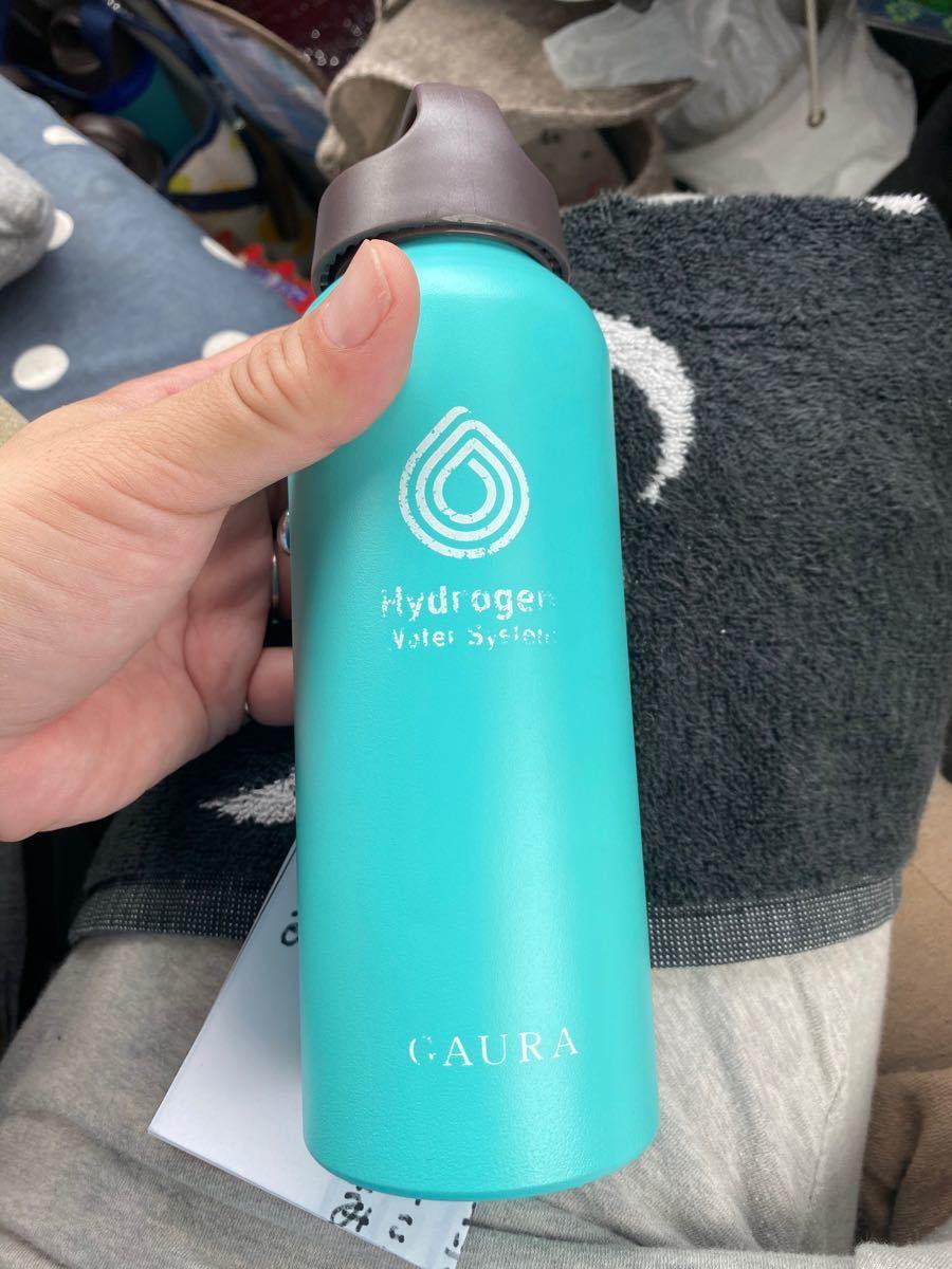 アルミボトル  Bottle ウォーターボトル SIGG