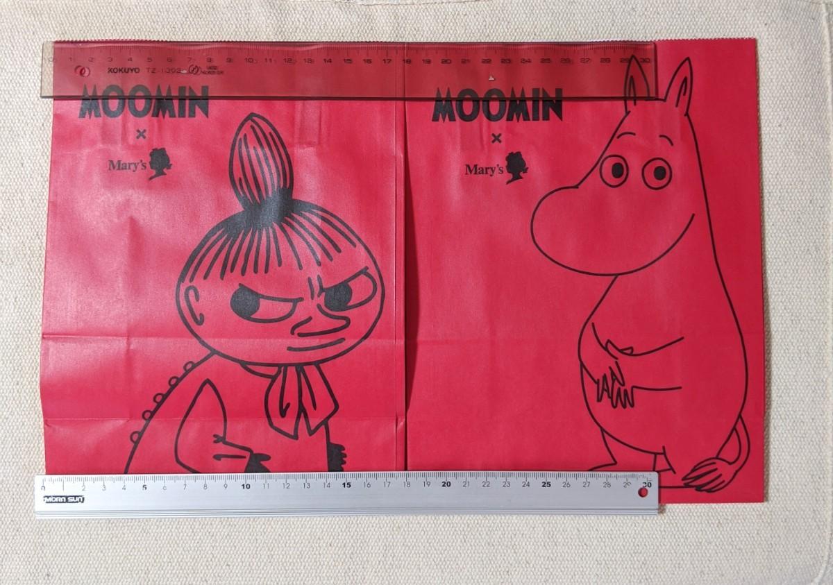 紙袋 4枚 ムーミン リトルミィ