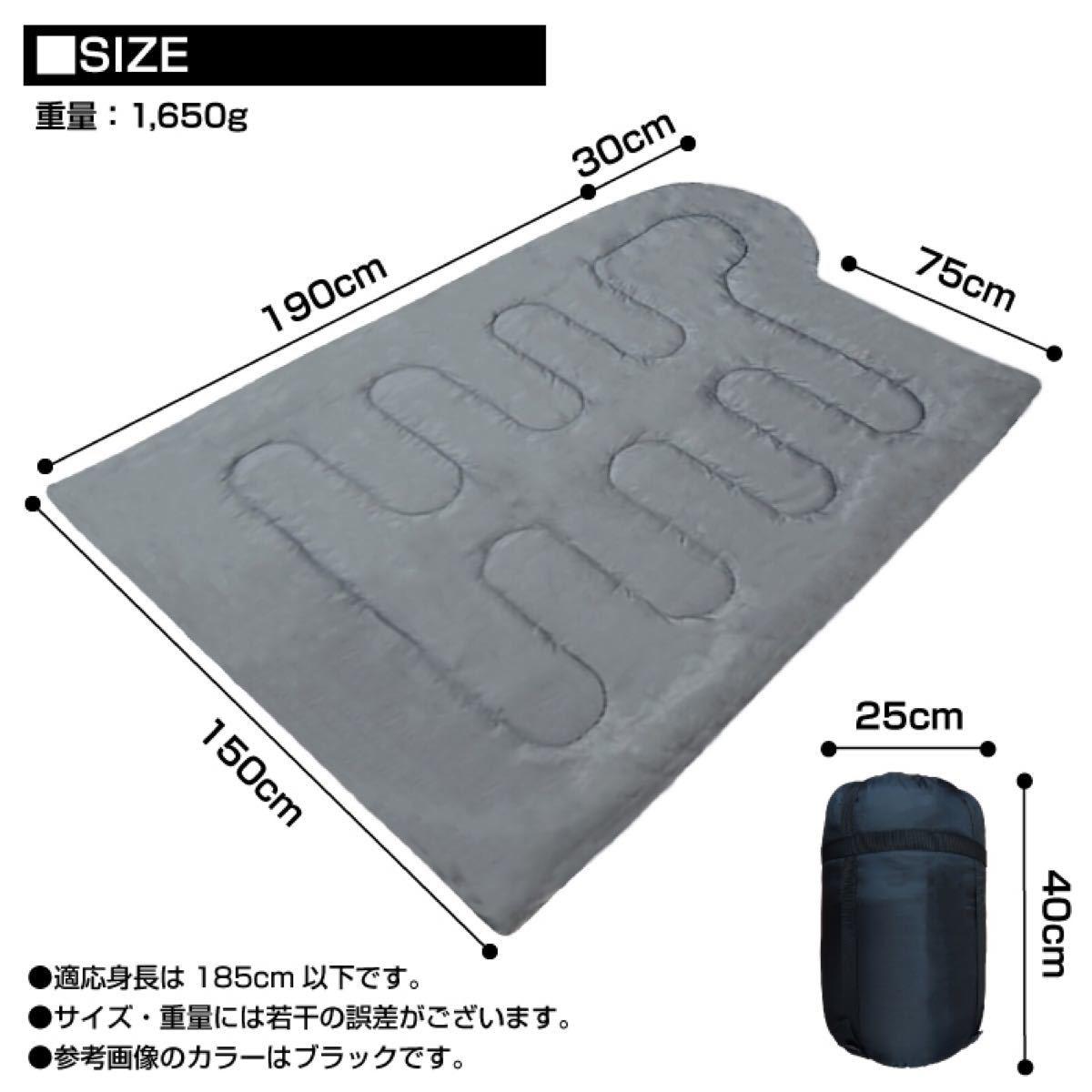 ★新品★ 寝袋 シュラフ -15℃ 封筒型 キャンプ 車中泊 マット レッド