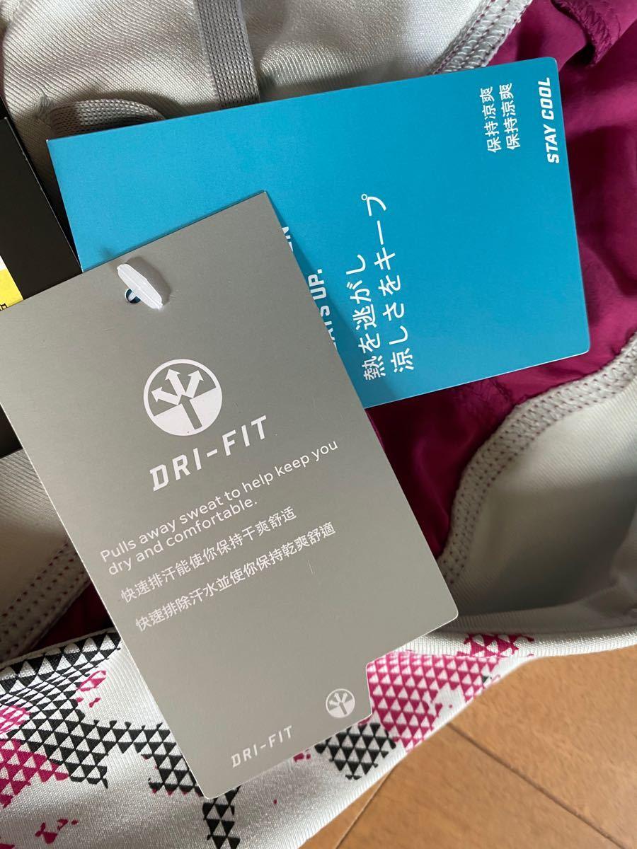 新品 ナイキ NIKE ショートパンツ ランニングウェア スポーツパンツ