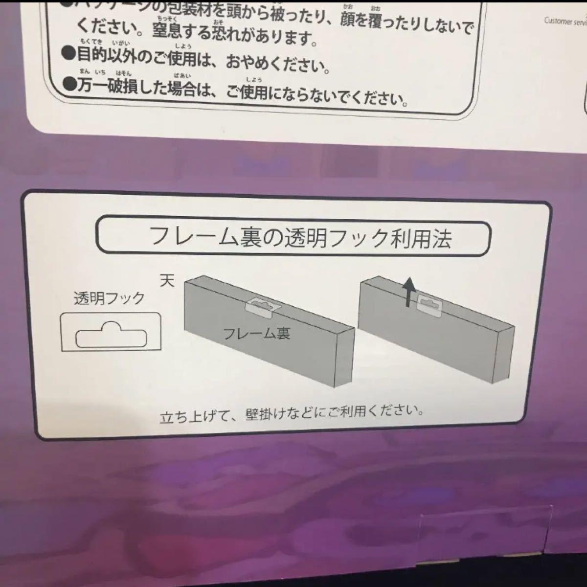 劇場版ワンピース スタンピード 3Dアートパネル A