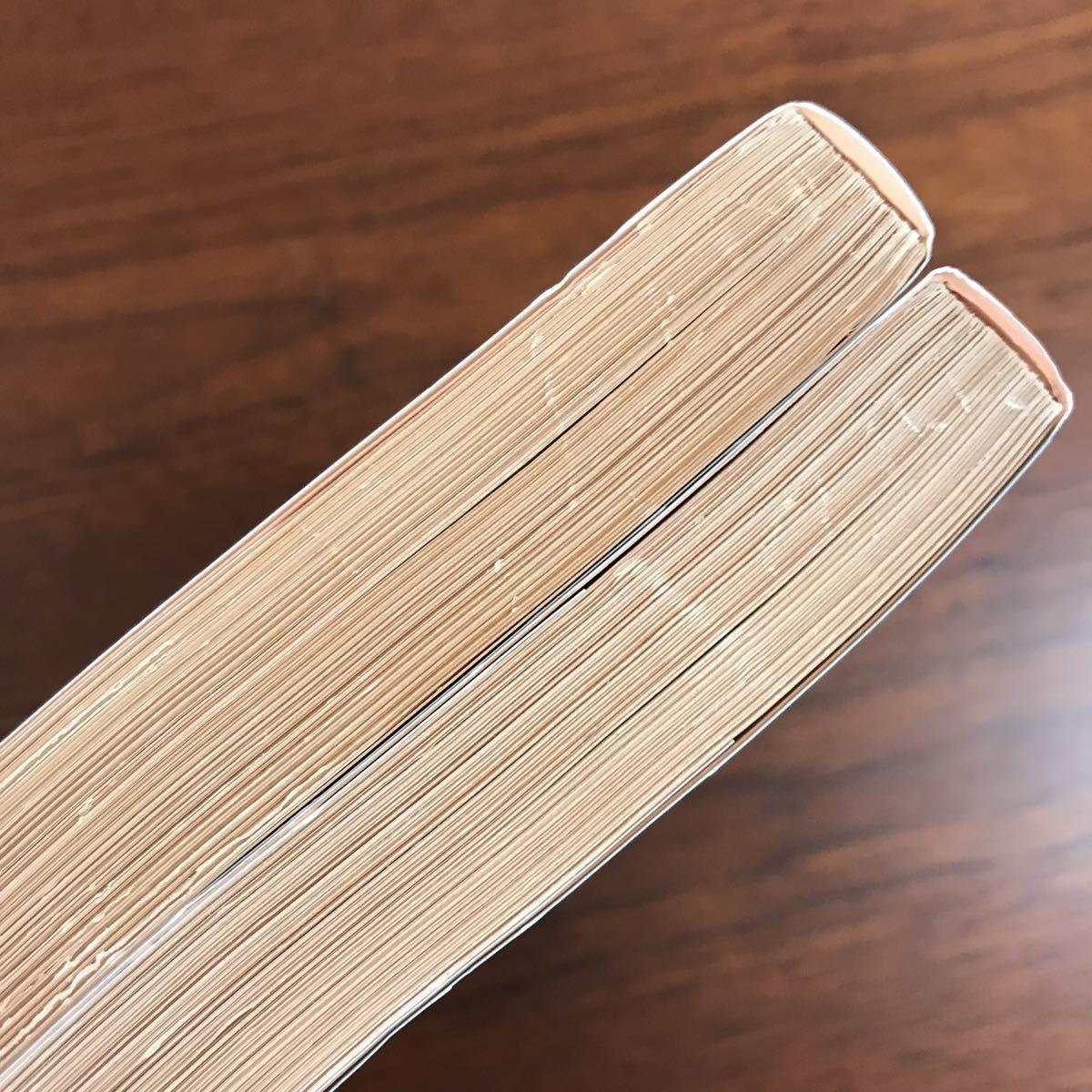 【送料無料】【2冊セット】草の葉 上・中 ホイットマン 岩波文庫