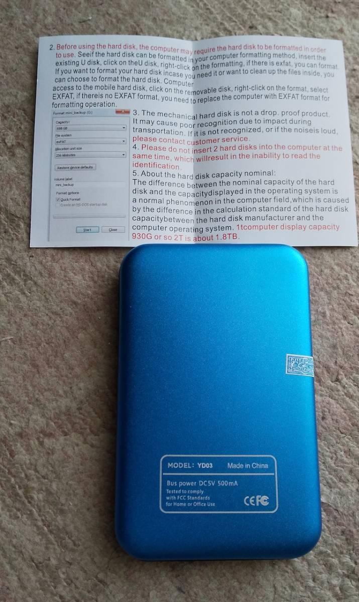 外付けポータブルHDD 1TB(モバイルに最適)