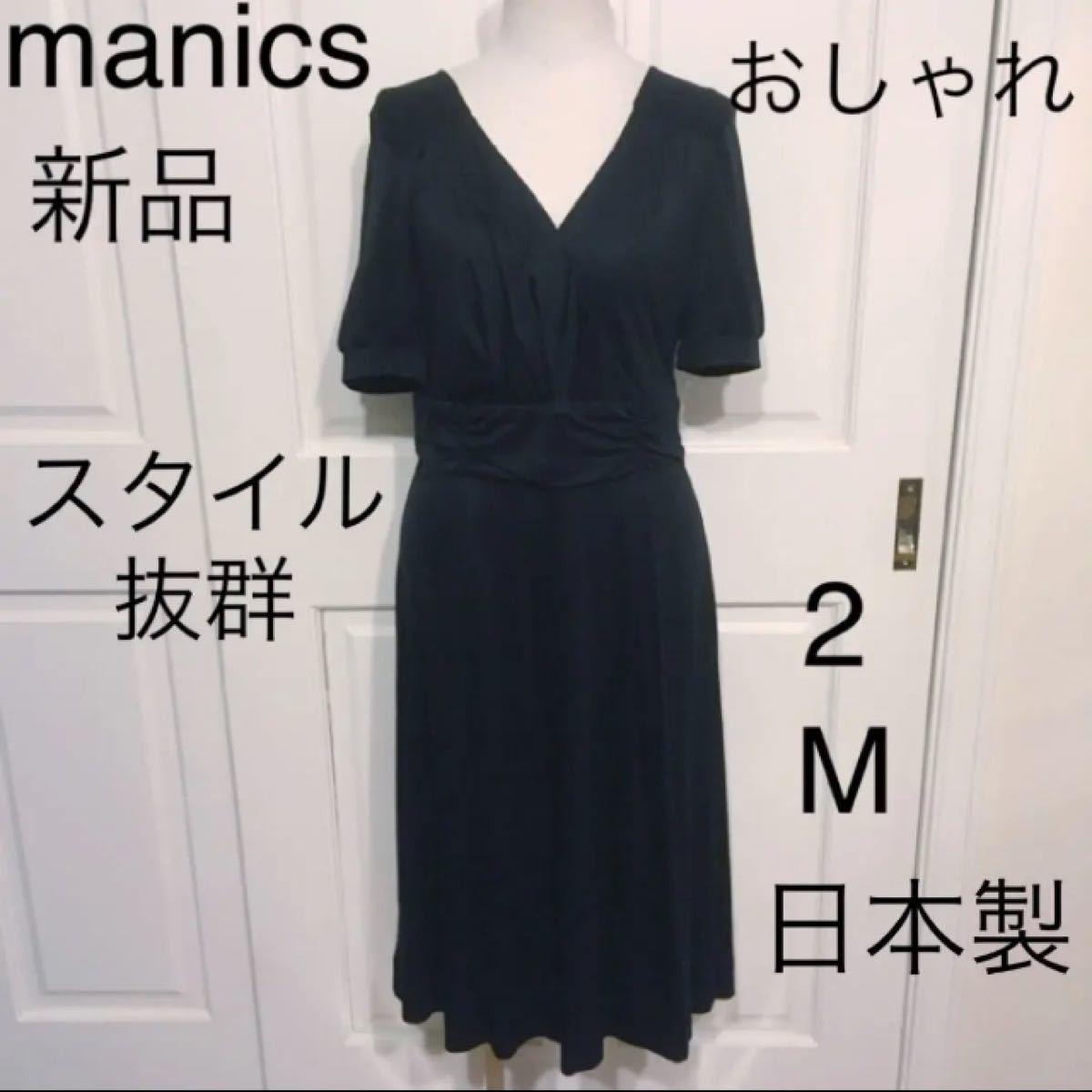 ワンピース ドレス フォーマル 夏ワンピース 黒 ブラック ロング カシュクール