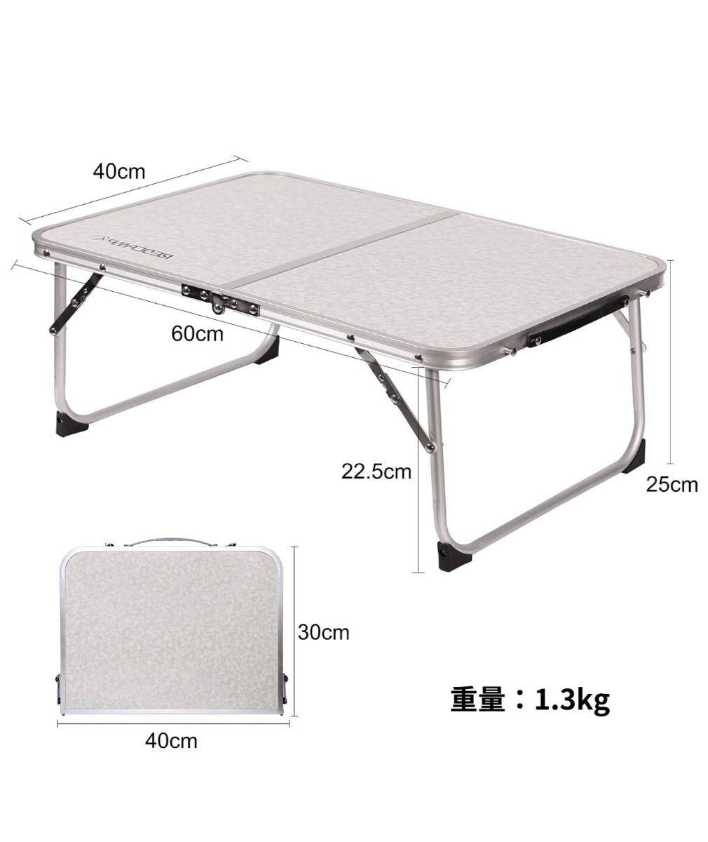 新品 折り畳みテーブル サイドテーブル  アウトドアテーブル 軽量 折り畳み