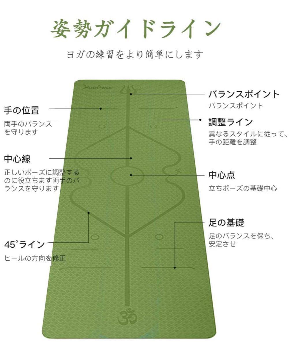ヨガマット  6mm フィットネスマット 両面の滑り止 運動 ピラティスマット
