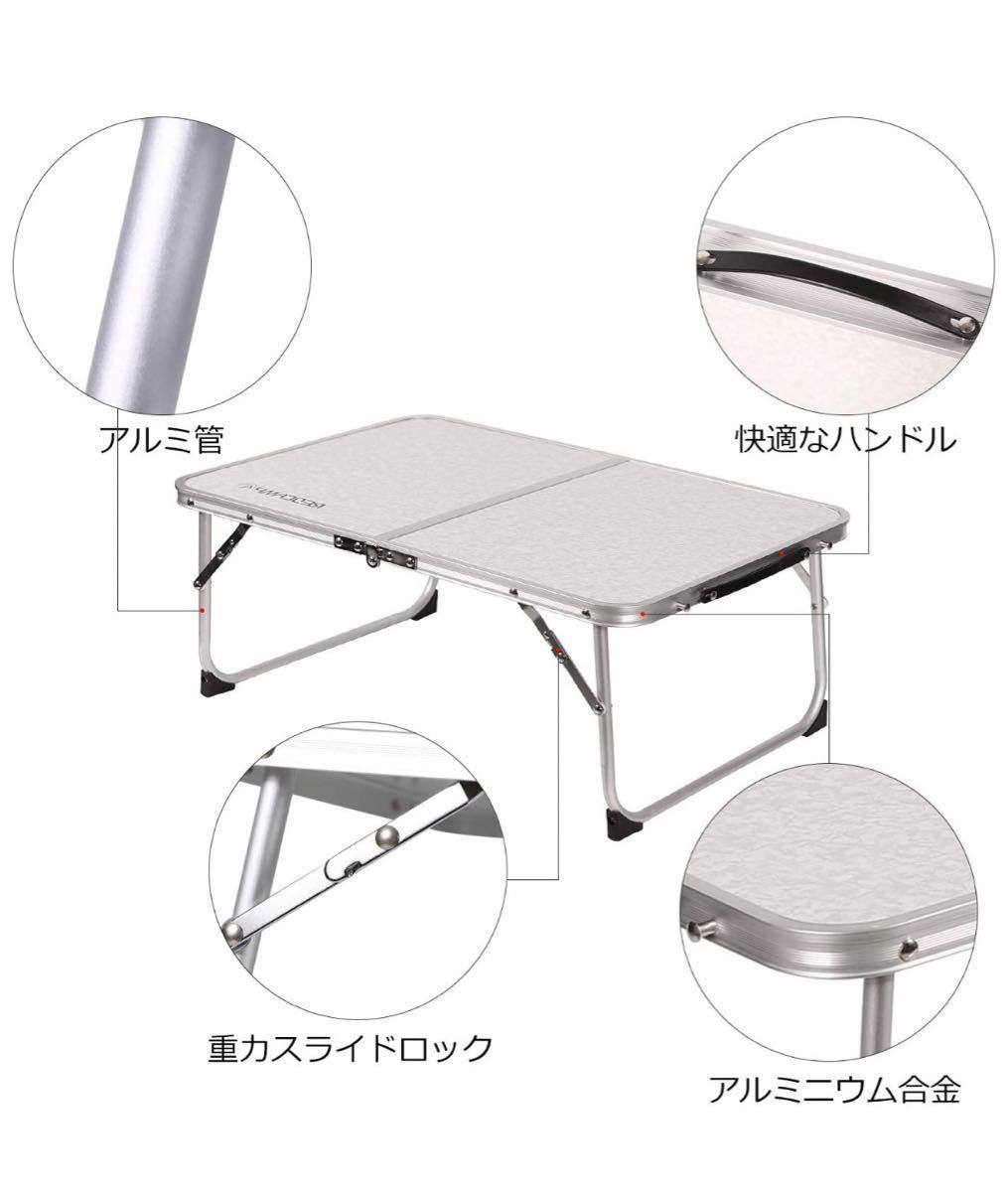 アウトドアテーブル 折り畳みテーブル ピクニック キャンプ バーベキュー BBQ