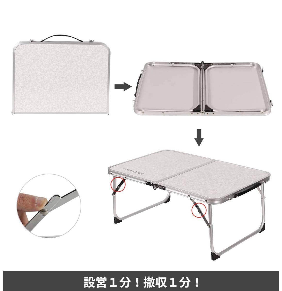 折り畳み式 ミニテーブル サイドテーブル コンパクト 二つ折り テレワーク