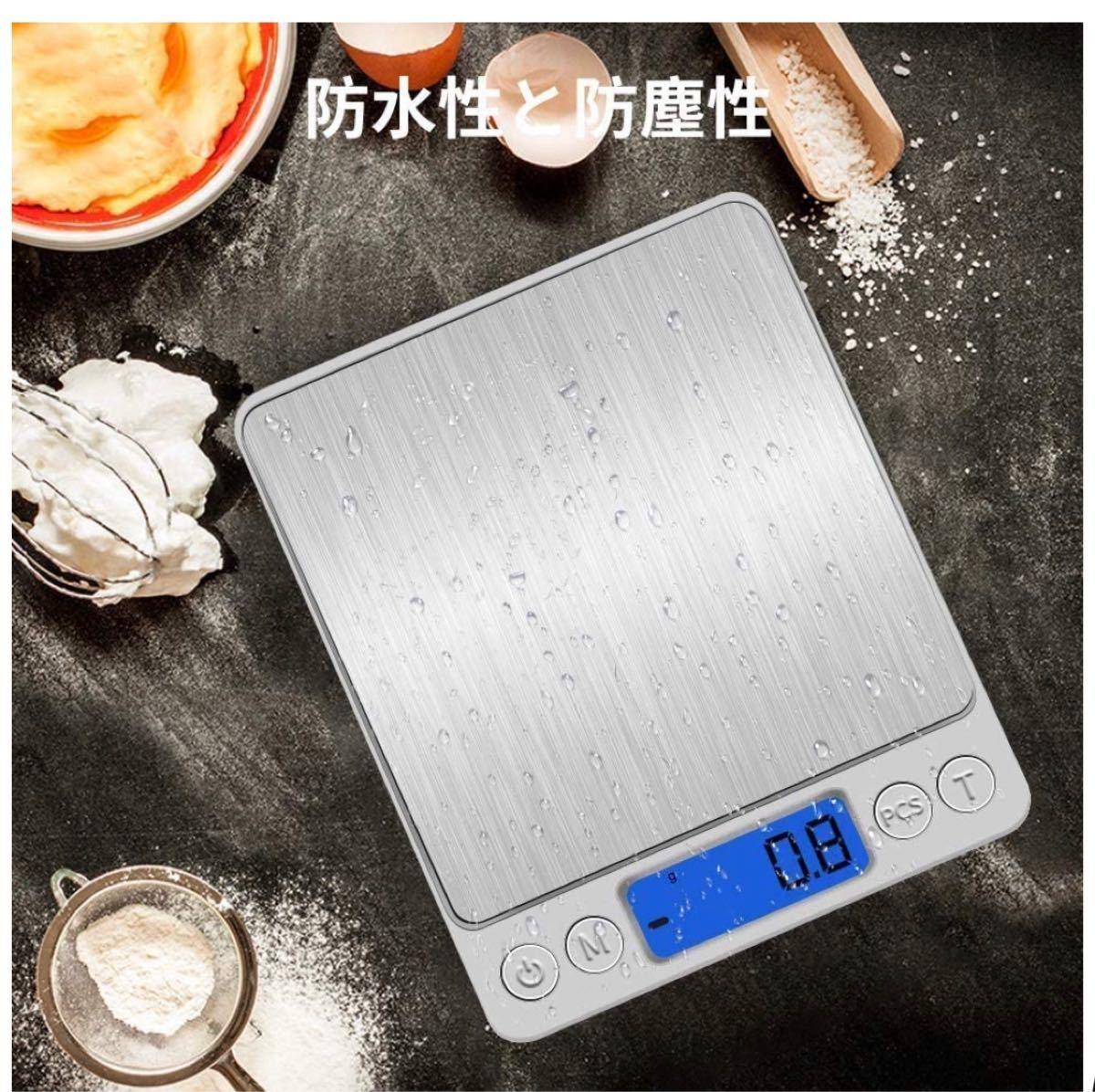 デジタルスケール キッチンスケール 乾電池 電子計量器 電子はかり 精密スケール