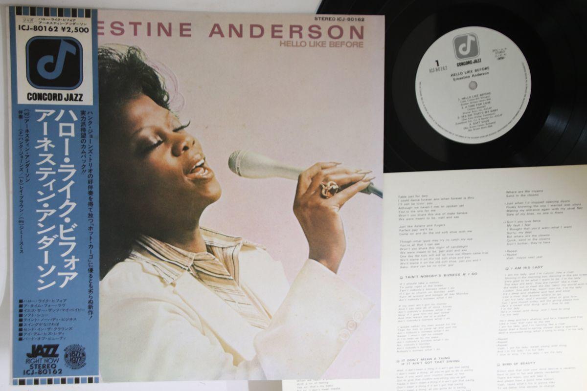 LP Ernestine Anderson Hello Like Before ICJ80162 CONCORD JAZZ /00260_画像1