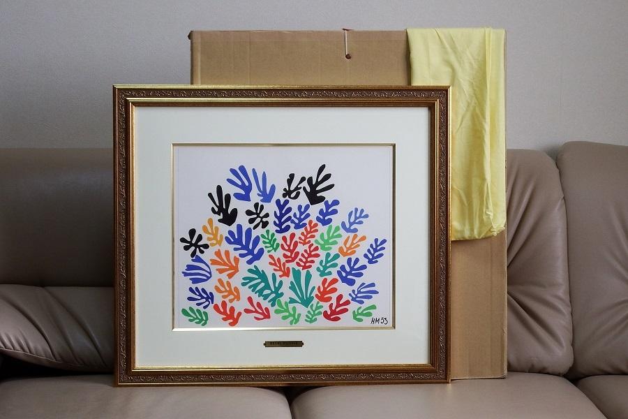 #アンリ・マティス#花束# 真作保証 リトグラフ 証明シール フォーヴィスム代表的画家 20世紀活躍 黄袋・挿し箱付属_画像2