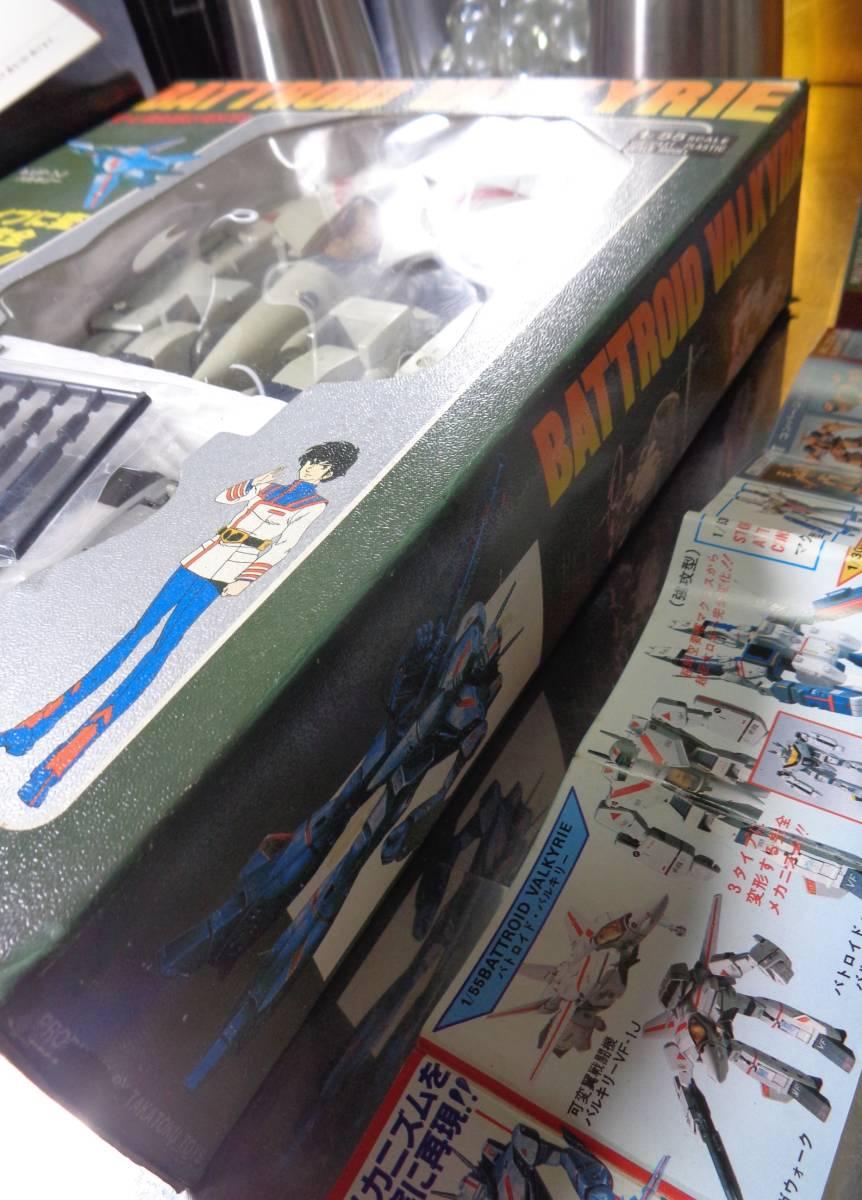 ▲完品▲1/55■バトロイド バルキリーVF-1J■超時空要塞マクロス■美品■タカトク製■ランナー付ミサイル他■全紙類完備■ポピー超合金_画像2