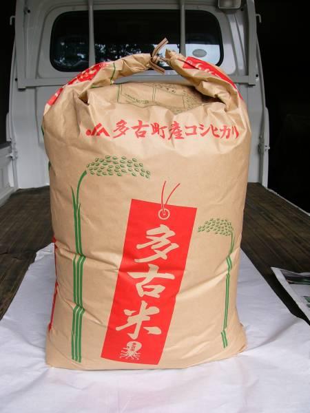 新米コシヒカリ 令和2年産多古米玄米30㎏  農家直売数量限定_現品です。