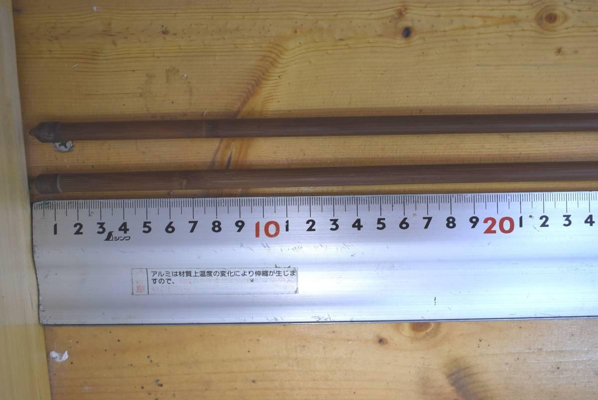(19)弓道具 矢 2本 _画像6