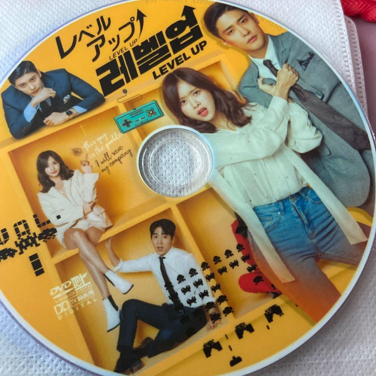 韓国ドラマ 全話 DVD
