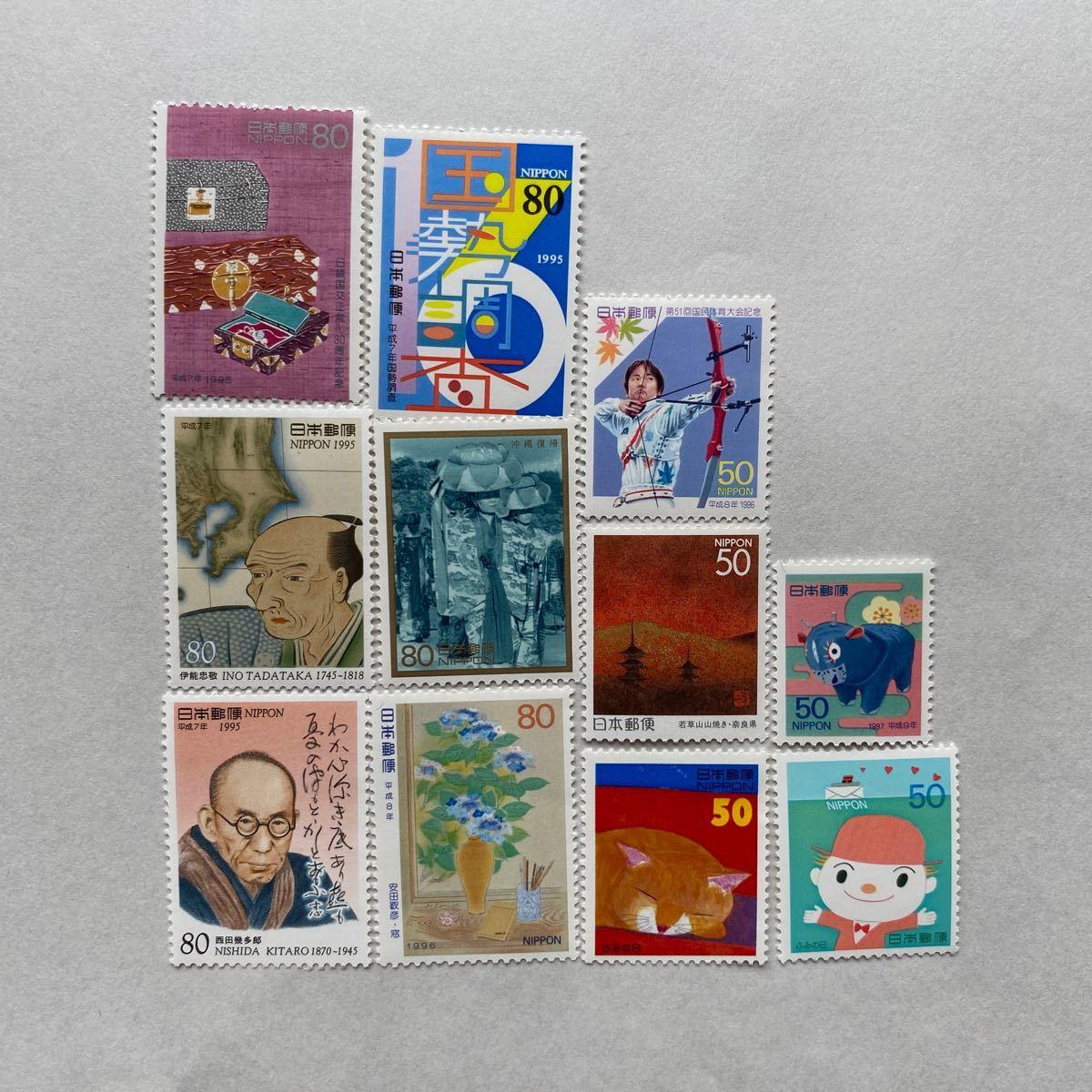 記念切手(750) D