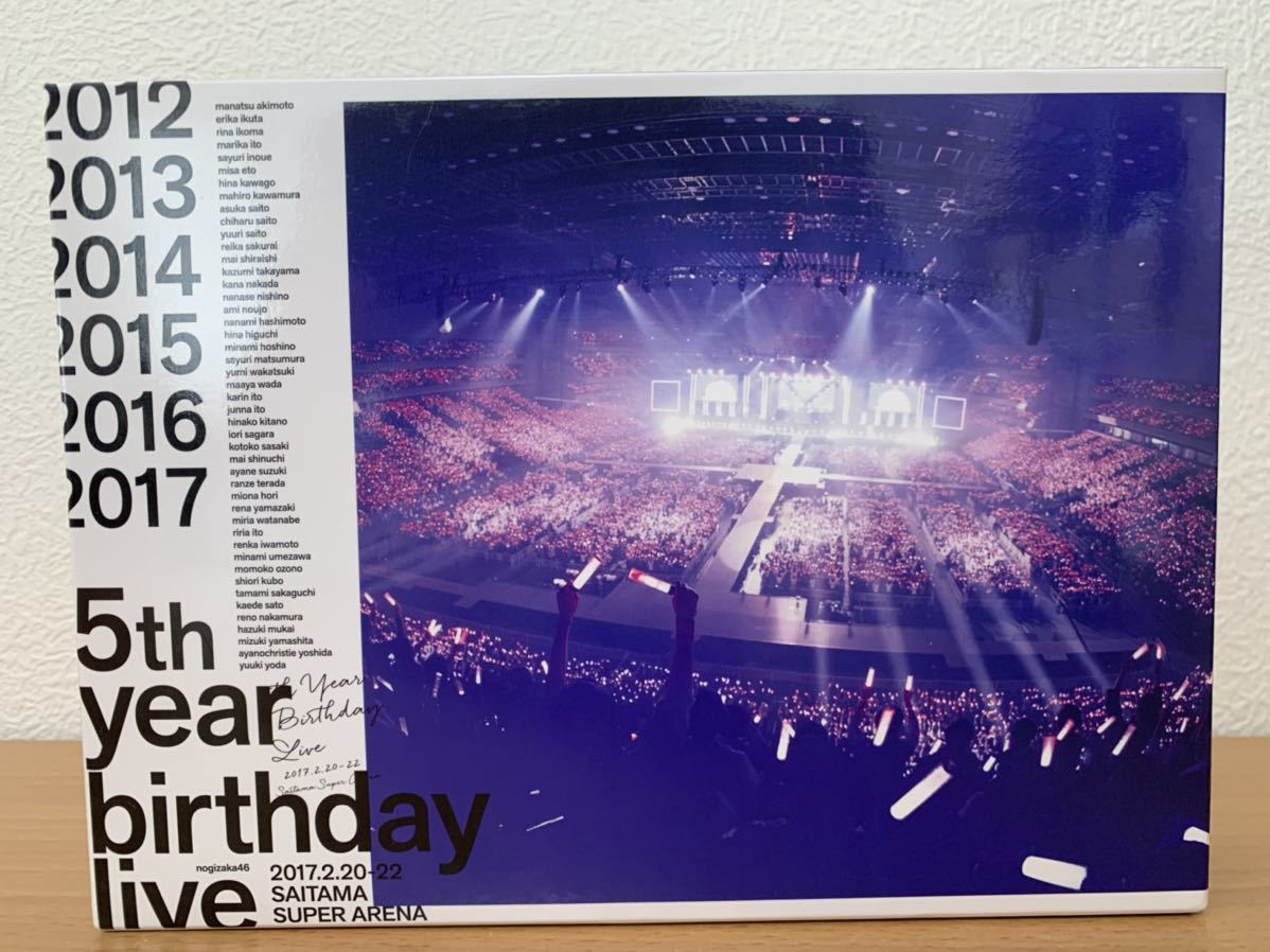 5th YEAR BIRTHDAY LIVE 2017.2.20-22 SAITAMA SUPER ARENA(完全生産限定盤)(DVD)乃木坂46_画像1