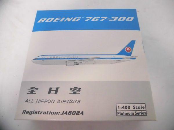 yo407☆ 未使用 JAL B747-400 1/500 全日空 B767-300 1/400 ANA B747-200 1/500 ダイキャスト 航空機 飛行機_画像4