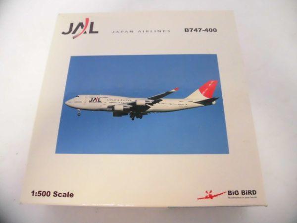 yo407☆ 未使用 JAL B747-400 1/500 全日空 B767-300 1/400 ANA B747-200 1/500 ダイキャスト 航空機 飛行機_画像6