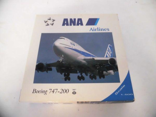 yo407☆ 未使用 JAL B747-400 1/500 全日空 B767-300 1/400 ANA B747-200 1/500 ダイキャスト 航空機 飛行機_画像2