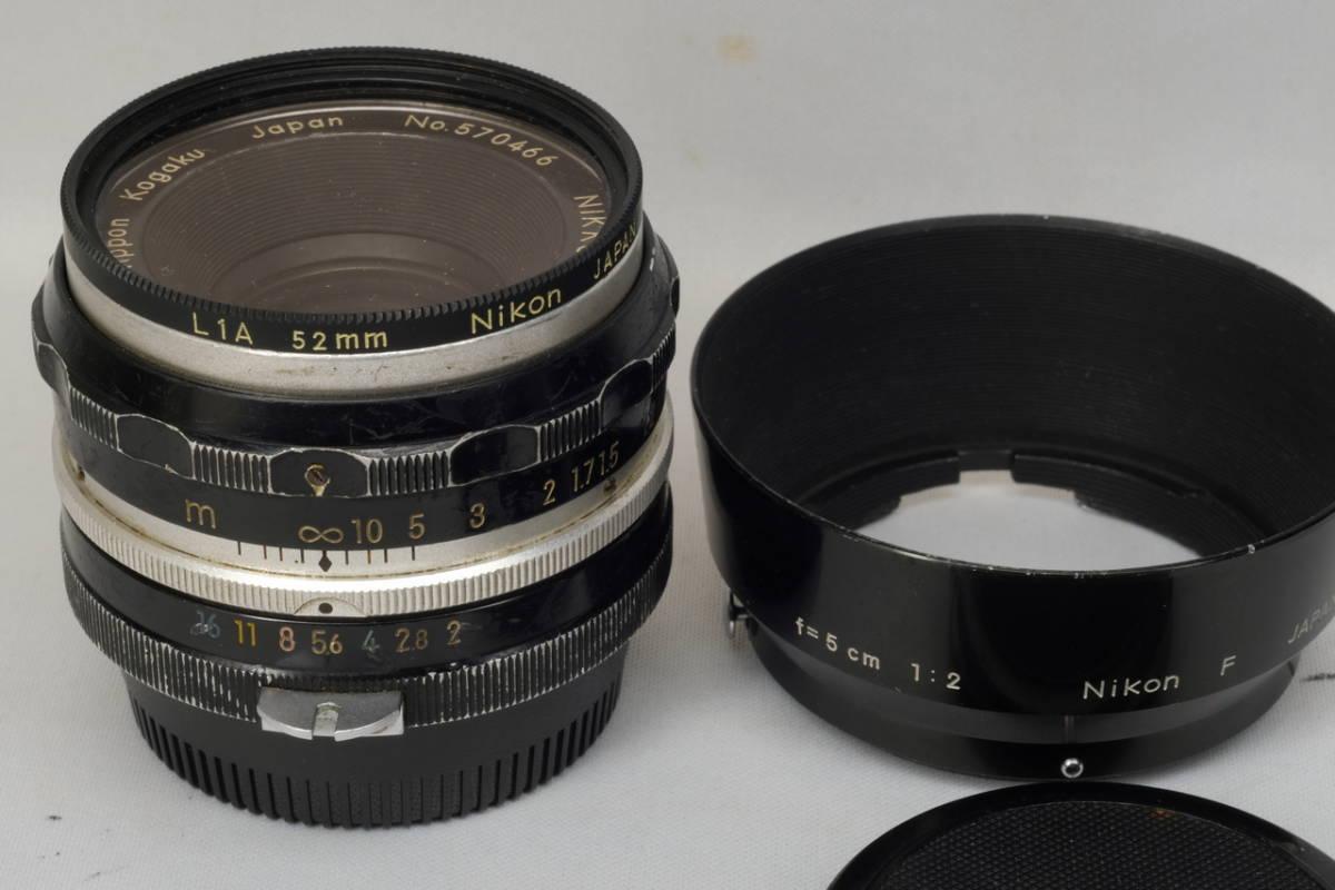 Nikon ニコン Nikkor S 5cm ( 50mm ) F2 6枚 絞り 中古 現状 品 単焦点 レンズ ( マニュアル フィルム カメラ オールド ビンテージ
