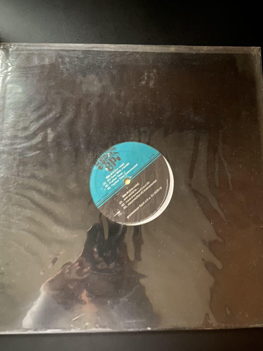激レア 新品 Grooveman Spot EP DJ KOU-G Grooveman Spot