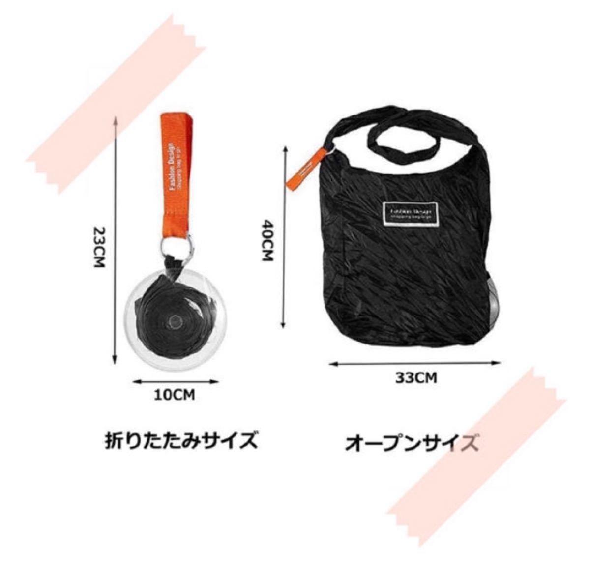 エコバッグ 折りたたみバッグに収納 ショッピングバッグ マイバッグ 3個セット