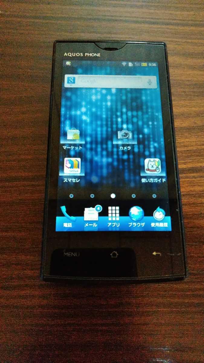 SoftBank AQUOS Phone 103sh ワンセグTV付き_画像1