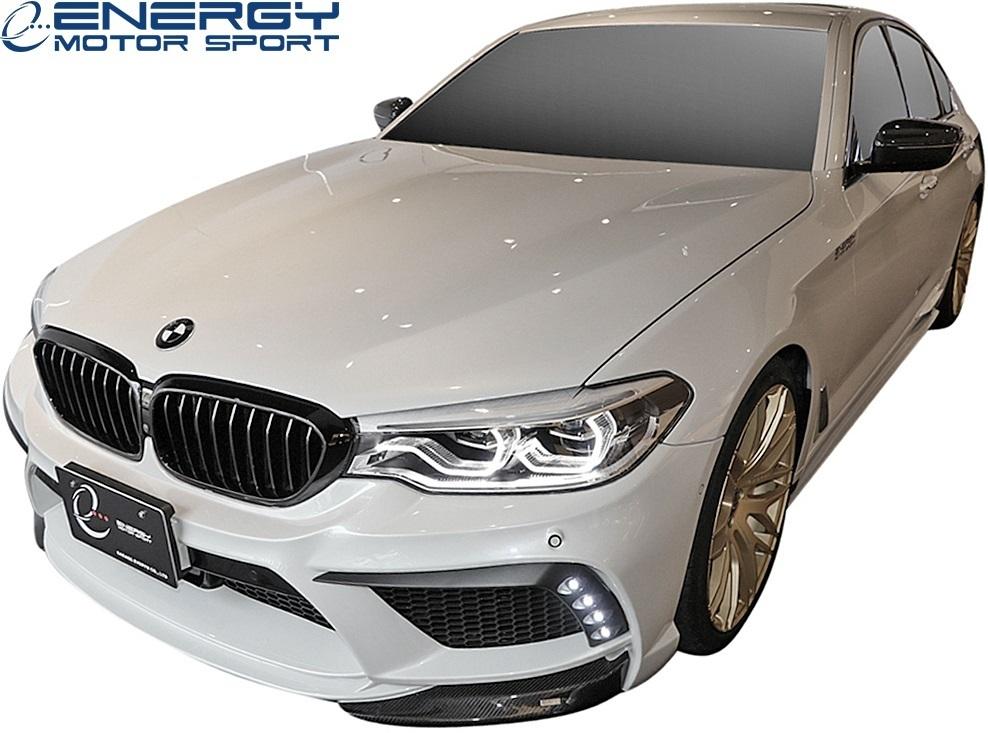 【M's】G30 BMW 5シリーズ セダン (2017y-) ENERGY MOTOR SPORT EVO G30.1 サイドスポイラー + スパッツ LR // エナジーモータースポーツ_画像8