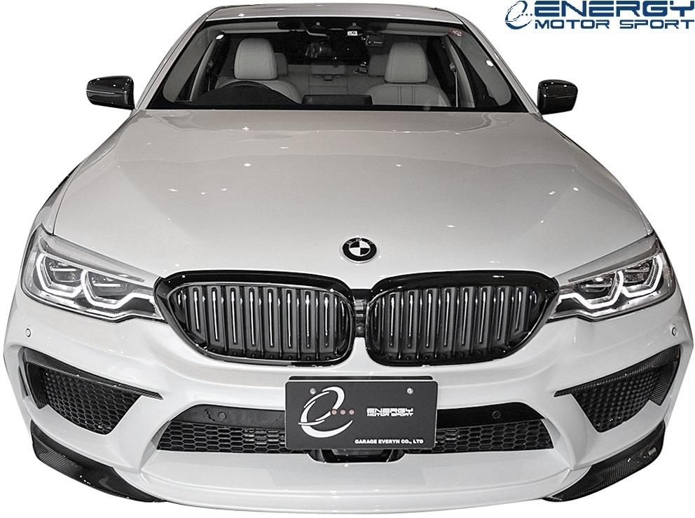 【M's】G30 BMW 5シリーズ セダン (2017y-) ENERGY MOTOR SPORT EVO G30.1 サイドスポイラー + スパッツ LR // エナジーモータースポーツ_画像6
