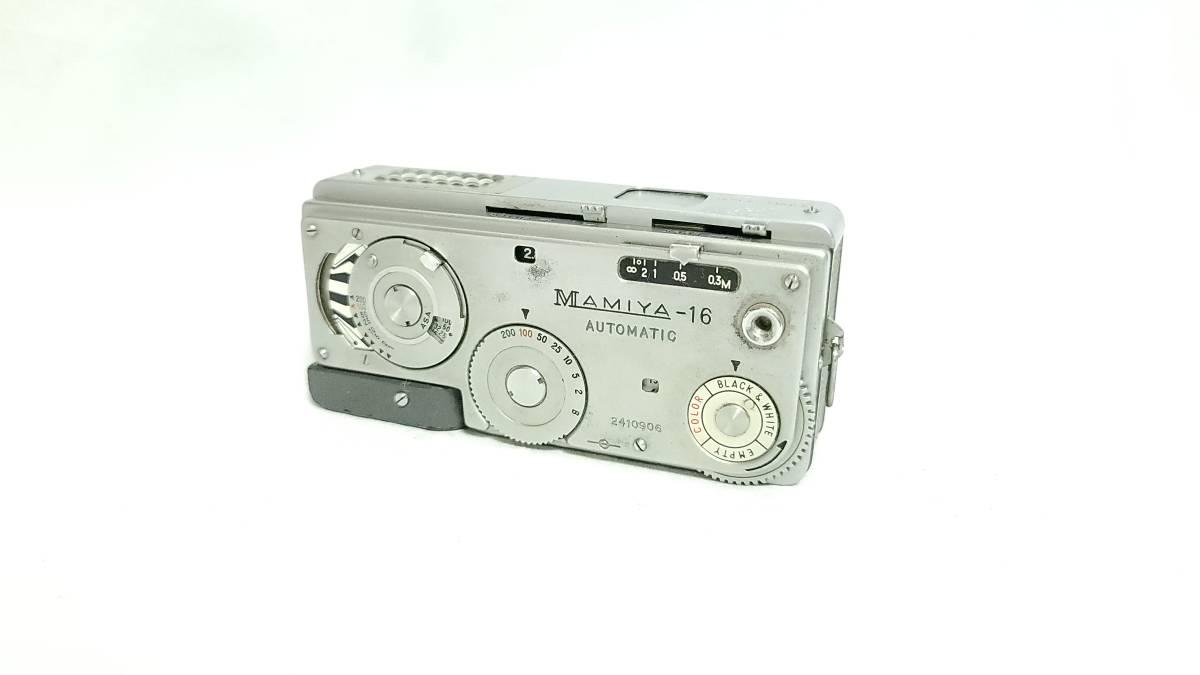 値下げ交渉可♪送料無料♪【mamiya豆カメラ・スパイカメラ】マミヤ MAMIYA-16 AUTOMATIC ジャンク  _画像1