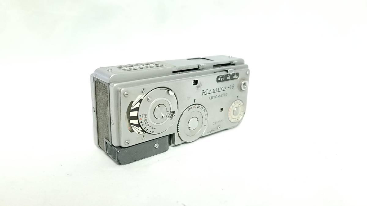 値下げ交渉可♪送料無料♪【mamiya豆カメラ・スパイカメラ】マミヤ MAMIYA-16 AUTOMATIC ジャンク  _画像2