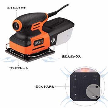 TACKLIFE サンダー 240W 15000RPM オービタルサンダー 低振動 低騒音 集塵可能 12*サンドペ_画像3