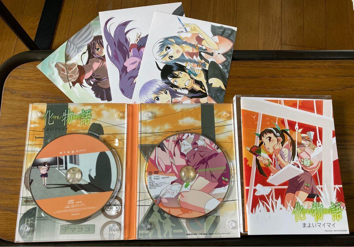 DVD 化物語 化物語 全6巻セット