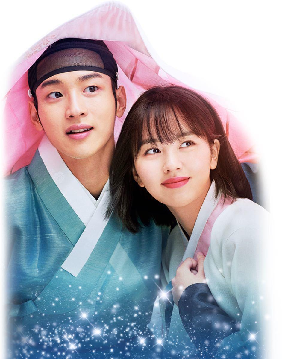 韓国ドラマ ノクドゥ伝 Blu-ray