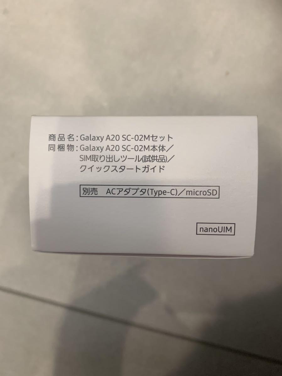 【新品未使用品】 ドコモ Galaxy A20 SC-02M 本体 ブラック SIMフリー SIMロック解除済 docomo 黒 BLACK_画像4