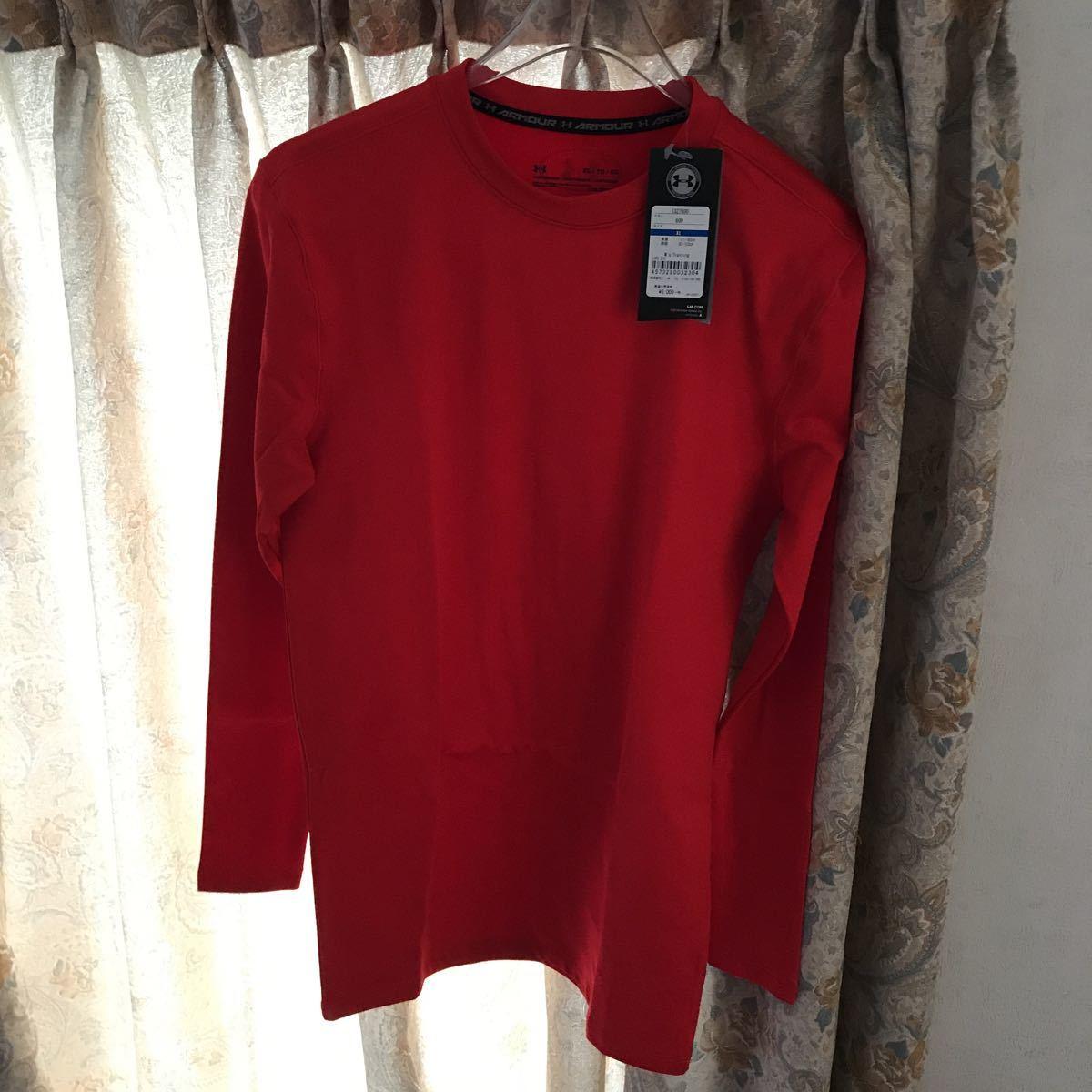 新品アンダーアーマー 長袖シャツ インナーシャツ トレーニング レッド XLサイズ コールドギア コンプレッション 長袖Tシャツ